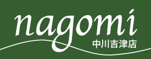 リハビリデイサービス nagomi 中川吉津店